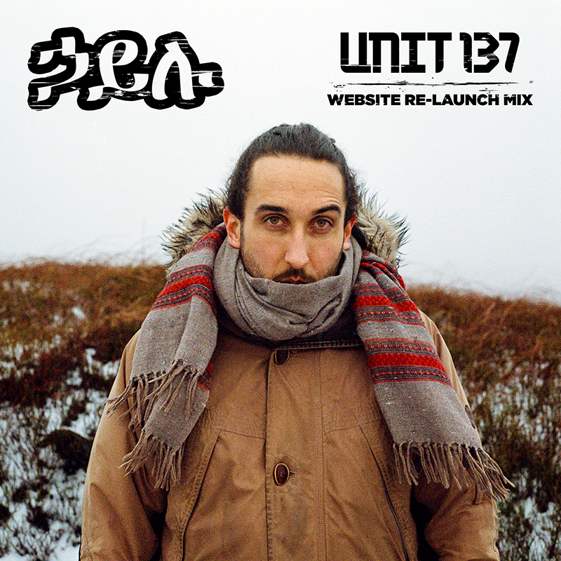 hylu unit 137 website relaunch mix cover